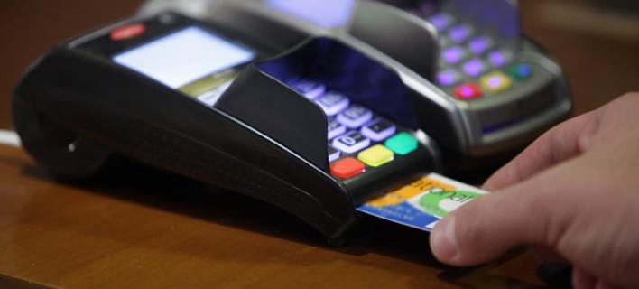 ΕΣΕΕ: To 68% των Ελλήνων χρησιμοποιεί σήμερα «πλαστικό χρήμα»