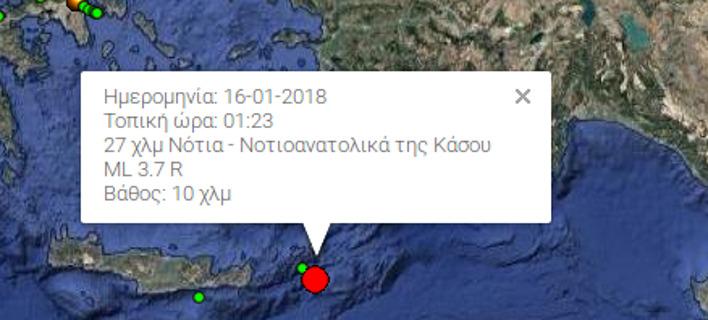 Σεισμική δόνηση 3,7 Ρίχτερ στα Δωδεκάνησα