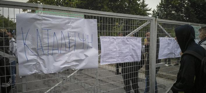 Συλλήψεις για τις καταλήψεις στο Αγρίνιο/ Φωτογραφία αρχείου: EUROKINISSI/LARISSANET.GR