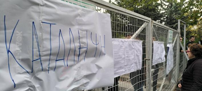 Λάρισα: Υπό κατάληψη το ΤΕΙ Θεσσαλίας -Τα αιτήματα των φοιτητών [εικόνες]