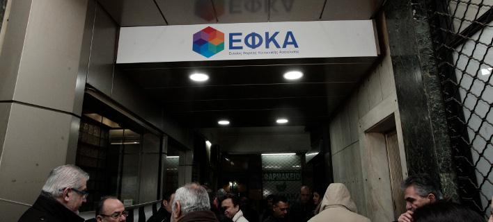 Κατάληψη στο κτίριο του ΕΦΚΑ/Φωτογραφία Αρχείου: Eurokinissi