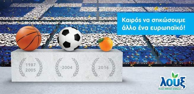 Μία ελληνική επιχείρηση υποψήφια ως Καλύτερη Επιχείρηση της Ευρώπης