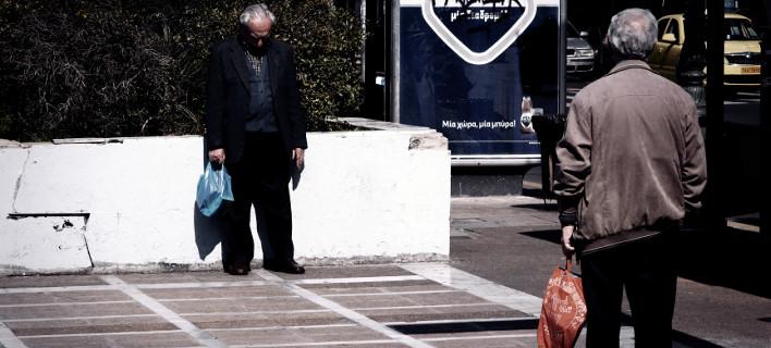 Καταναλωτής στο κέντρο της Αθήνας/Φωτογραφία: Eurokinissi