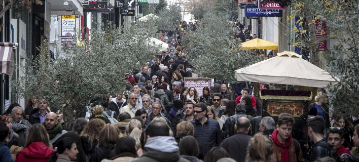 Καταναλωτές/ Φωτογραφία αρχείου eurokinissi
