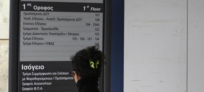 Αντιμέτωποι με κατάσχεση όσοι χρωστούν στο Δημόσιο / INTIMENEWS: ΛΙΑΚΟΣ ΓΙΑΝΝΗΣ