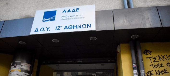 Κατάσχεση κατοικίας συνταξιούχου για χρέη στην εφορία/ Φωτογραφία: Eurokinissi