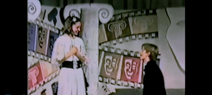 Το βίντεο της Μίντλετον που έγινε viral σε χρόνο ρεκόρ -Παίζει σε προφητικό σχολικό θεατρικό [βίντεο]