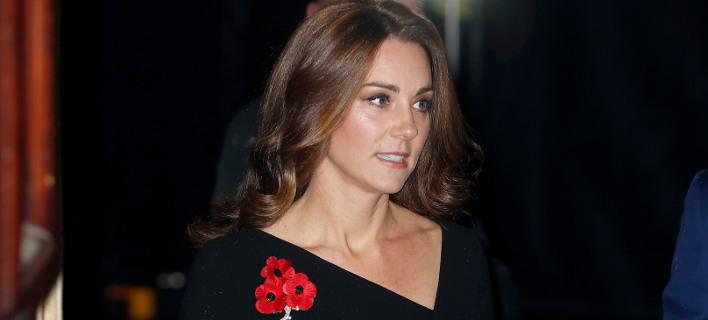 Kate Middleton/Ap