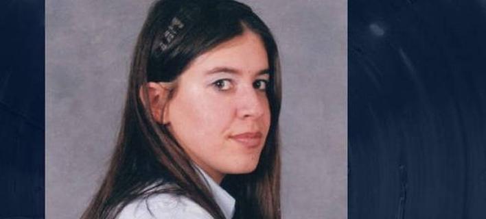 Ξεσπά η μητέρα της 37χρονης από το Ηράκλειο που βρέθηκε νεκρή: Κάποιος τη σκότωσε, θέλω δικαιοσύνη