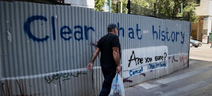 Η καθημερινότητα δεν αλλάζει από την έξοδο λένε τα Επιμελητήρια Θεσσαλονίκης -EUROKINISSI / ΒΑΣΙΛΗΣ ΡΕΜΠΑΠΗΣ)