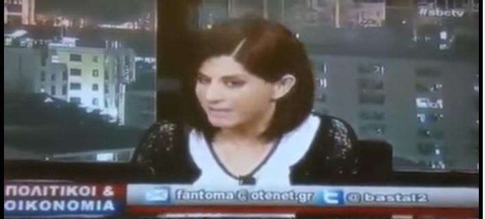 Αυτή είναι η γυναίκα που κατήγγειλε το κύκλωμα εκβιαστών [βίντεο]