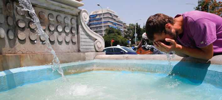 Καμίνι η χώρα και το Σαββατοκύριακο - «Κόκκινα» θα χτυπήσει ο υδράργυρος [εικόνες]