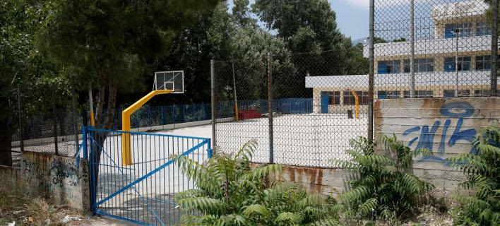 Σχολείο/Φωτογραφία: Eurokinissi