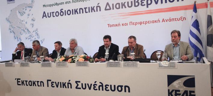 Η έκτακτη Γενική Συνέλευση της ΚΕΔΕ -Φωτογραφία: Eurokinissi