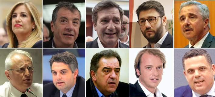 Κεντροαριστερά: Κατηγορίες και εμφύλιος για τις διαδικασίες εκλογής