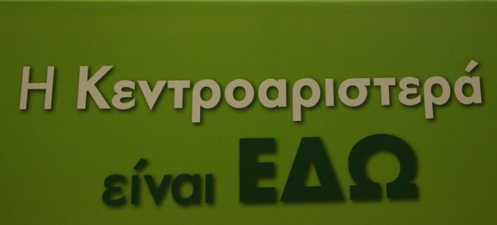Φωτογραφία: EUROKINISSI-ΓΙΑΝΝΗΣ ΠΑΝΑΓΟΠΟΥΛΟΣ