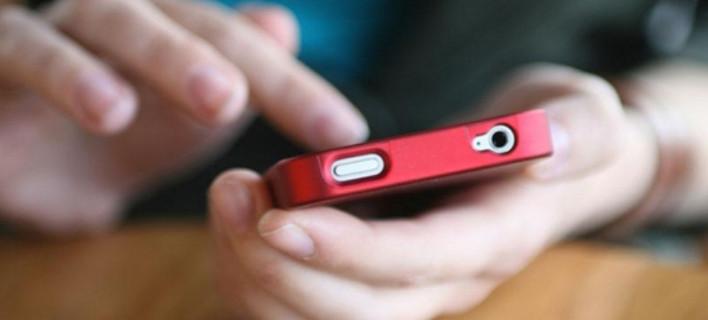 Επιτήδειοι με λογισμικό «κατάσκοπο» παρακολουθούν κινητά και υποκλέπτουν δεδομένα