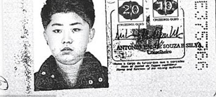 Το πλαστό διαβατήριο του Κιμ Γιονγκ Ουν -Το έπαιζε Βραζιλιάνος, ταξίδευε στη Δύση [εικόνες]