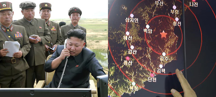 Τρόμος: Νέα πυρηνική δοκιμή από τον Κιμ Γιονγκ Ουν -Η πιο ισχυρή ως τώρα
