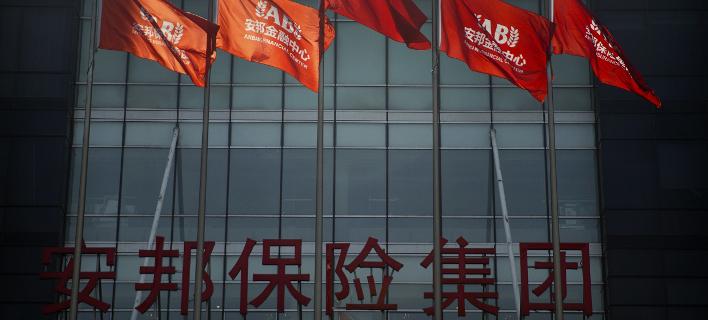 Επιχείρηση Κίνα/Φωτογραφία AP images