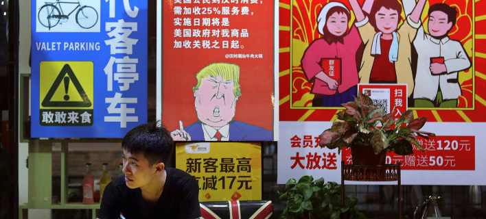 ΗΠΑ δασμοί Κίνα /Φωτογραφία: ΑΡ