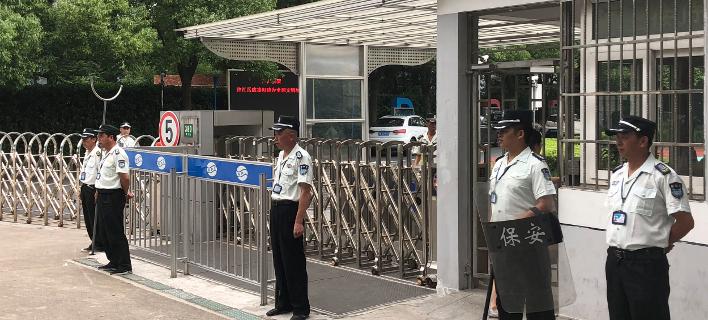 Επίθεση σε σχολείο στην Κίνα/Φωτογραφία: AP