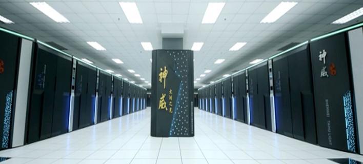 Κινέζικοι οι 2 ταχύτεροι υπερυπολογιστές στον πλανήτη (ΦΩΤΟ-VIDEO) {featured}