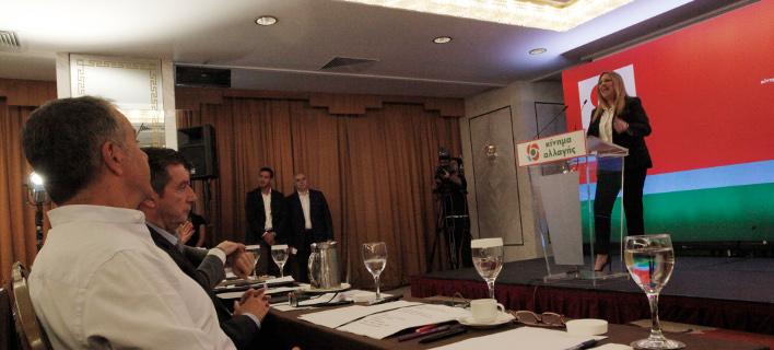 Η πρόεδρος του ΚΙΝΑΛ, Φώφη Γεννηματά/ Φωτογραφία αρχείου: Eurokinissi