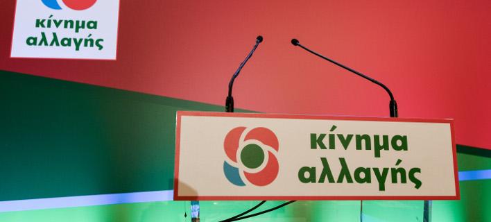 φωτογραφια eurokinissi