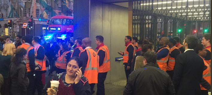 Εκκενώθηκε σταθμός του μετρό στο Λονδίνο/ Φωτογραφία: Twitter