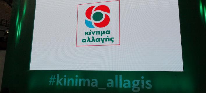 Φωτογραφία: ΧΡΗΣΤΟΣ ΜΠΟΝΗΣ//EUROKINISSI