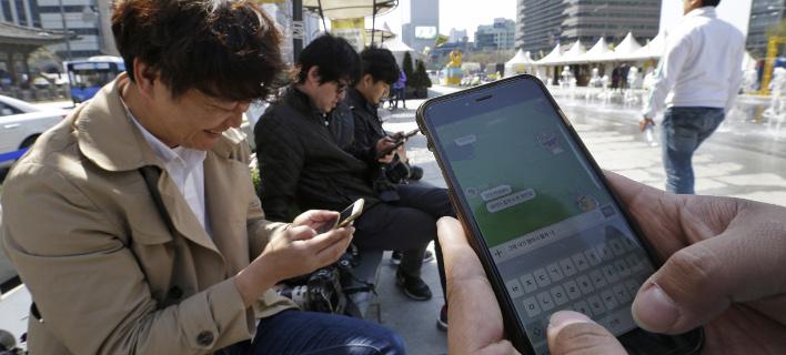 Φωτογραφία αρχείου: AP/ Ahn Young-joon