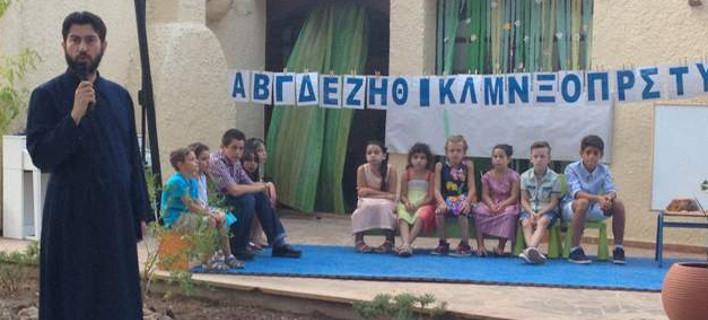 Χίος: «Οχι» από την «Κιβωτό του κόσμου» στη δημιουργία προαναχωρησιακού κέντρου μεταναστών