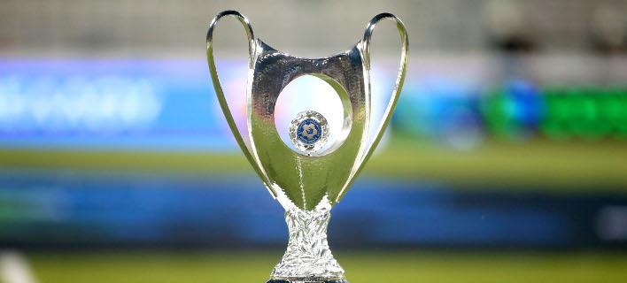 Κύπελλο Ελλάδος: Δείτε τους ομίλους που προέκυψαν μετά την κλήρωση -Ολο το πρόγραμμα