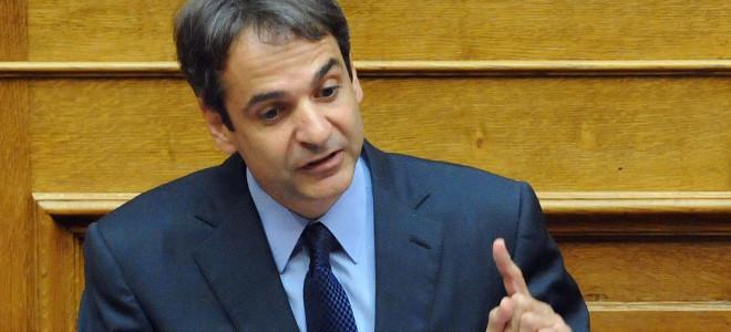 Αρση της μονιμότητας και κατάργηση των συνδικαλιστικών αδειών εισηγείται ο Κυριάκος Μητσοτάκης