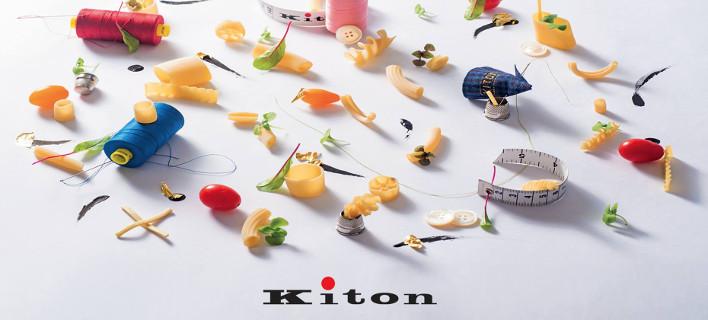 Κατάστημα KITON ανοίγει στο NAMMOS στη Μύκονο