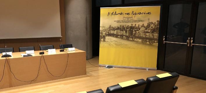 ΑΕΚ: Μίκης Θεοδωράκης και Γλύκατζη-Αρβελέρ στην επιτροπή για το Μουσείο Προσφυγιάς στην «Αγιά Σοφιά»