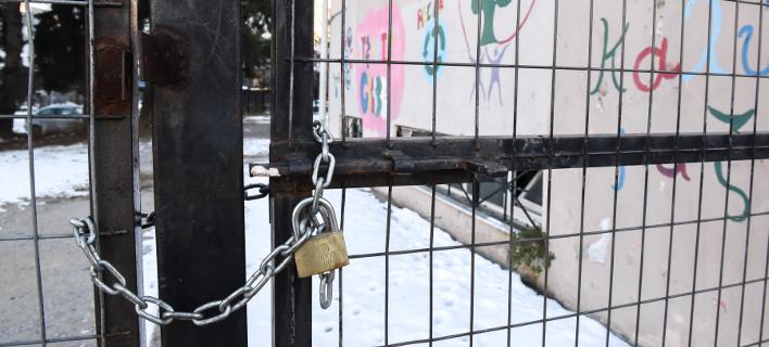 Κλειστά σχολεία εξαιτίας της κακοκαιρίας