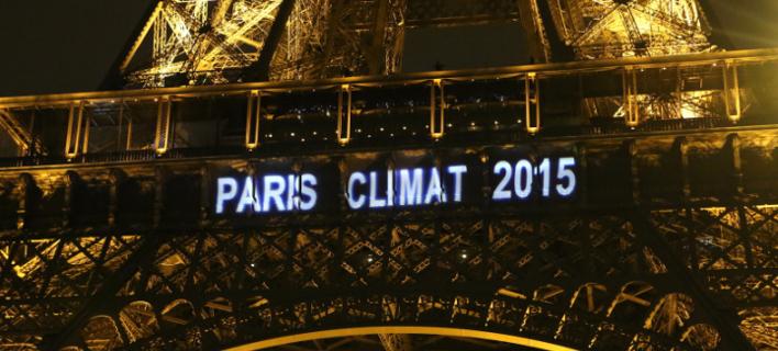 Σύνοδος για το κλίμα: 150 ηγέτες, 120.000 αστυνομικοί και στρατιώτες, 187 εκατ. ευρώ