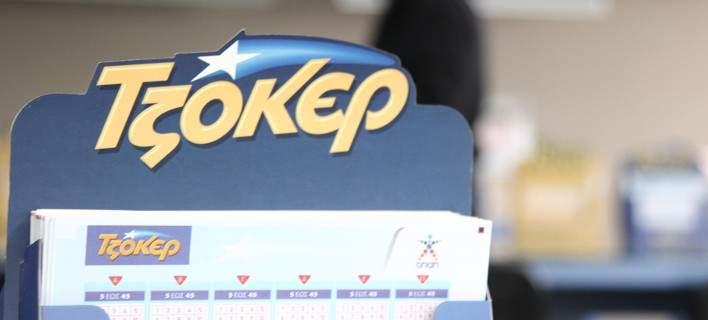 Τζακ ποτ στο Τζόκερ: 1,2 εκατ. ευρώ στην κλήρωση της Πέμπτης /Φωτογραφία: Εurokinissi