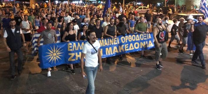 Εκατοντάδες πολίτες έκαναν πορεία για τη Μακεδονία στη Θεσσαλονίκη
