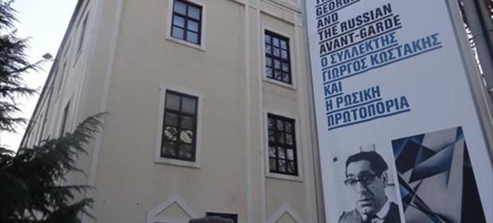 Νέος πρόεδρος στο Κρατικό Μουσείο Σύγχρονης Τέχνης