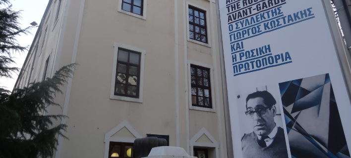 To υπέρ-Μουσείο ΜΟΜuΘ: Από τη συνένωση Κρατικού και Μακεδονικού Μουσείου Σύγχρονης Τέχνης