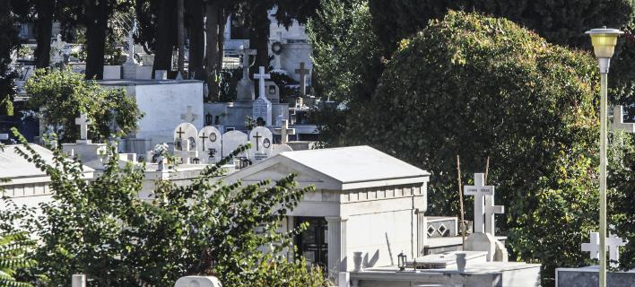 Κοιμητήριο/ Φωτογραφία: Eurokinissi