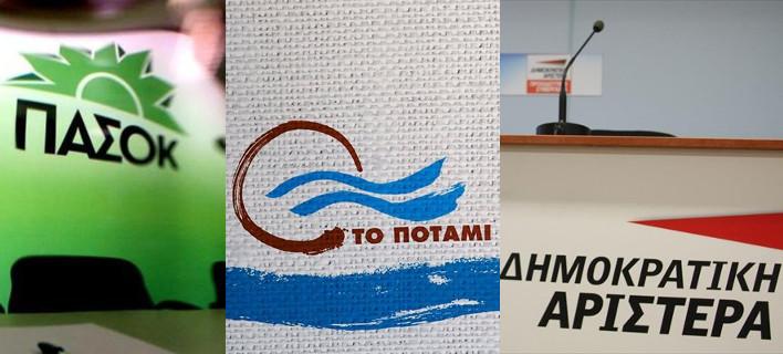 Φαγούρα σε ΠΑΣΟΚ, Ποτάμι και ΔΗΜΑΡ για τη δημιουργία νέου κόμματος
