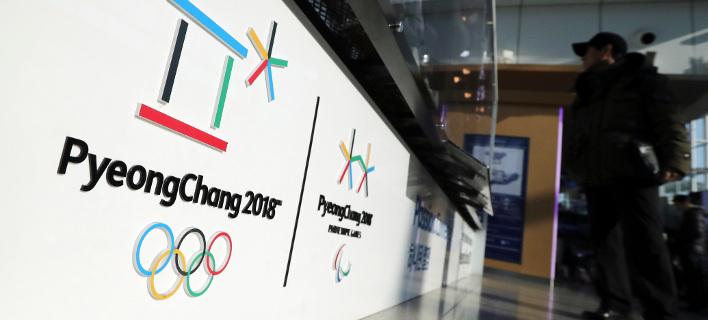 Η προσέγγιση έγινε με αφορμή τους χειμερινούς Ολυμπιακούς Αγώνες/ Φωτογραφία: AP