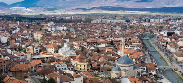 To Kόσοβο/ Φωτογραφία: shutterstock