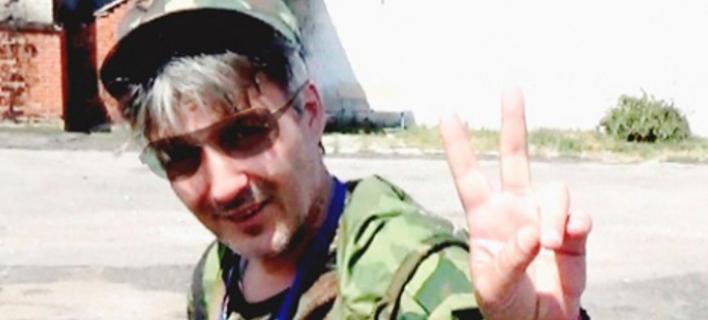 Αυτός είναι ο Ελληνας που σκοτώθηκε στην Ουκρανία: Εκανε ντοκιμαντέρ κατά του φασισμού [βίντεο & εικόνα]