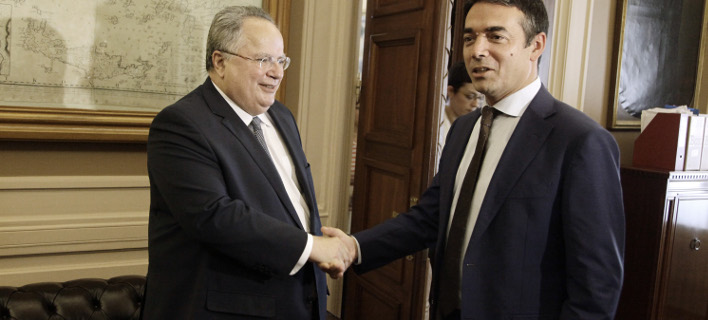 Οι ΥΠΕΞ Ελλάδας και ΠΓΔΜ (Φωτογραφία: EUROKINISSI/ΓΙΩΡΓΟΣ ΚΟΝΤΑΡΙΝΗΣ)