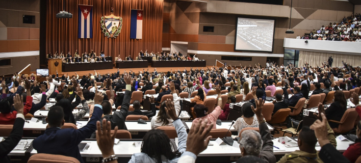 Το νέο σύνταγμα αναμένεται να εγκριθεί από το κοινοβούλιο (Φωτογραφία: AP/ Adalberto Roque)